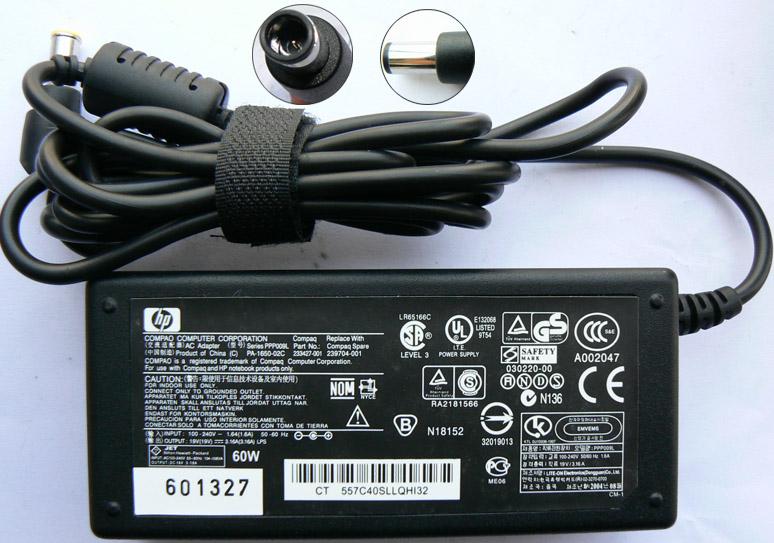 Блоки питания для ноутбуков hp | Купить блок питания ноутбука hp с GB12
